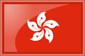 Appeler depuis  Hong Kong
